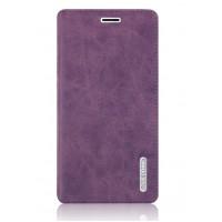 Винтажный чехол флип подставка на присоске с отделением для карты для Samsung Galaxy J7 (2016) Фиолетовый