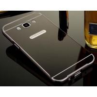 Гибридный металлический двухкомпонентный чехол и поликарбонатной крышкой с зеркальным покрытием для Samsung Galaxy J5 (2016) Черный