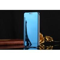 Двухмодульный пластиковый чехол флип с полупрозрачной крышкой с зеркальным покрытием для Samsung Galaxy J5 (2016) Голубой