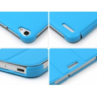 Чехол подставка сегментарный на поликарбонатной основе для Huawei MediaPad X2 Голубой