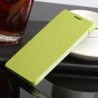 Чехол флип на пластиковой основе для Samsung Galaxy A3 Зеленый