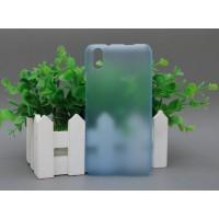 Пластиковый матовый полупрозрачный чехол для Ulefone Paris