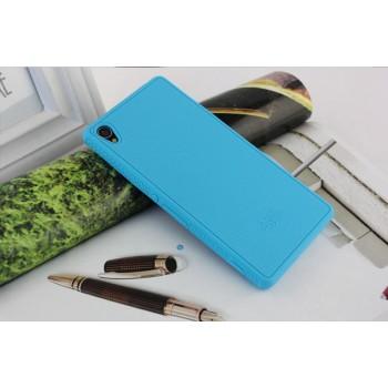 Силиконовый матовый непрозрачный чехол для Sony Xperia Z3
