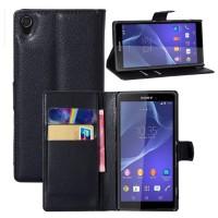 Чехол портмоне подставка с защелкой для Sony Xperia Z3