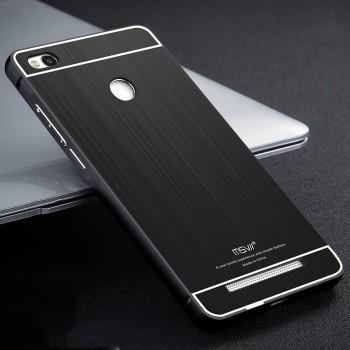 Двухкомпонентный чехол с металлическим бампером и оликарбонатной накладкой текстура Металлик для Xiaomi RedMi 3 Pro/3S