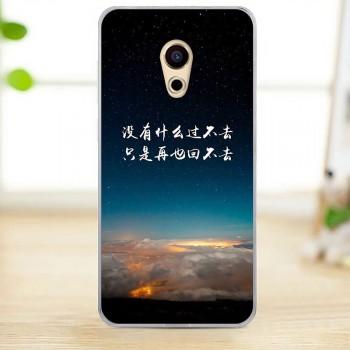Силиконовый матовый непрозрачный чехол с принтом для Meizu Pro 6