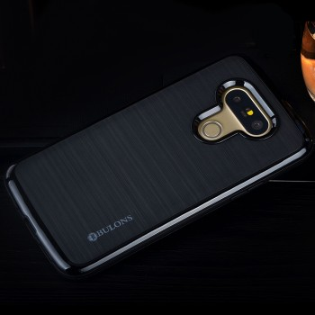 Противоударный двухкомпонентный силиконовый матовый непрозрачный чехол с поликарбонатными вставками экстрим защиты для LG G5