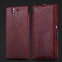 Дизайнерский чехол книжка с отверстиями под карты для Sony Xperia Z Красный