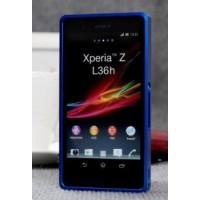 Металлический бампер для Sony Xperia Z Синий