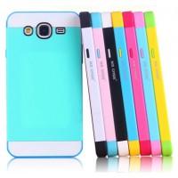 Двуцветный силиконовый чехол для Samsung Galaxy Mega 5.8