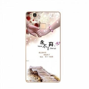Силиконовый матовый непрозрачный чехол с принтом для Huawei P9 Lite
