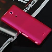 Пластиковый матовый металлик чехол для Sony Xperia ZR Пурпурный