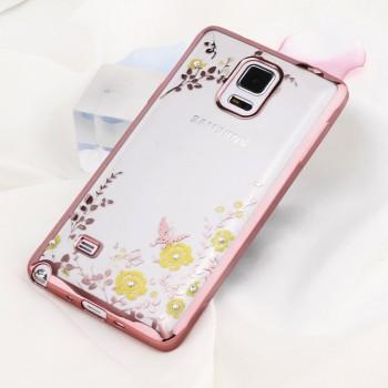 Силиконовый матовый полупрозрачный чехол с текстурным покрытием Металлик для Samsung Galaxy Note 4