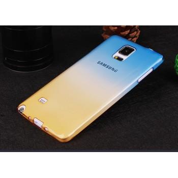 Силиконовый матовый полупрозрачный градиентный чехол для Samsung Galaxy Note 4