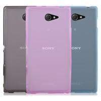 Ультратонкий 0.5 мм силиконовый матовый полупрозрачный чехол с точечной структурой для Sony Xperia M2 dual