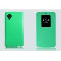 Чехол смарт флип с активным окном для Google Nexus 5 Зеленый