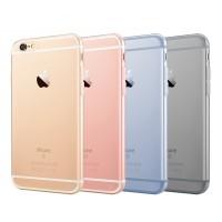 Ультратонкий силиконовый полупрозрачный чехол для Iphone 6 Plus/6s Plus