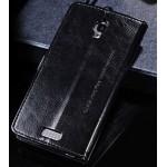 Чехол портмоне подставка глянцевая кожа для Lenovo S660
