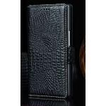Кожаный чехол портмоне (нат. кожа крокодила) для Philips i908