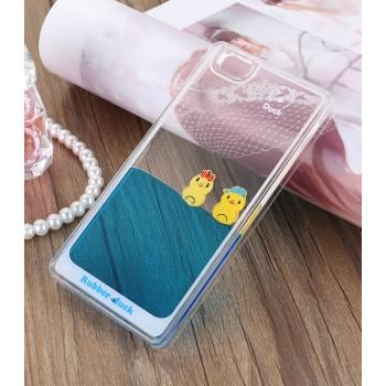 Пластиковый транспарентный чехол с внутренней аква-аппликацией для Huawei P8 Lite