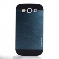 Двуцветный премиум чехол с эффектом металлик для Samsung Galaxy Win Синий