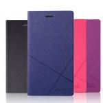 Текстурный чехол флип серия CrossLines для Nokia Lumia 925