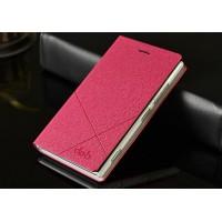 Текстурный чехол флип серия CrossLines для Nokia Lumia 925 Розовый