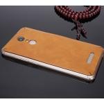 Экстратонкая клеевая кожаная накладка для Xiaomi RedMi Pro