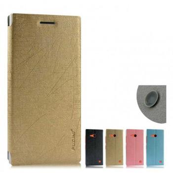 Текстурный чехол флип подставка на присоске для Nokia Lumia 730/735