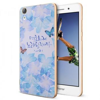 Силиконовый матовый непрозрачный чехол с объемно-рельефным принтом для Huawei Y6II