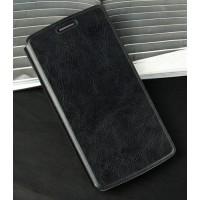 Чехол флип водоотталкивающий для LG G3 S Черный