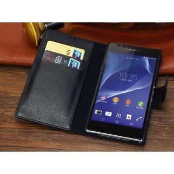 Кожаный чехол портмоне (нат.кожа) для Sony Xperia Z3