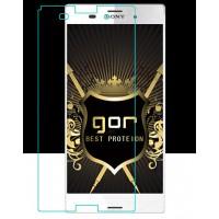 Ультратонкое износоустойчивое сколостойкое олеофобное защитное стекло-пленка для Sony Xperia Z3 Compact