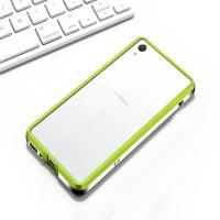 Металлический округлый бампер сборного типа на винтах для Sony Xperia XA Зеленый