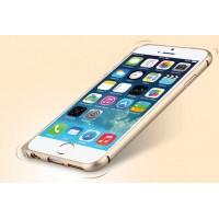 Ультратонкий металлический бампер для Iphone 6 Бежевый