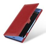 Кожаный чехол горизонтальная книжка (премиум нат. кожа) с крепежной застежкой для Sony Xperia XZ