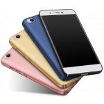 Пластиковый непрозрачный матовый чехол Металлик с улучшенной защитой элементов корпуса и повышенной шероховатостью для Xiaomi Mi5S