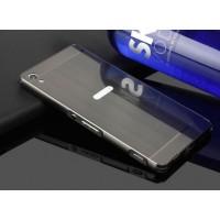 Двухкомпонентный чехол c металлическим бампером с поликарбонатной накладкой и отверстием для логотипа для Sony Xperia XA Черный