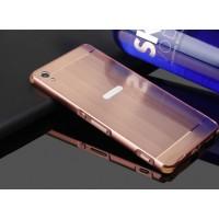 Двухкомпонентный чехол c металлическим бампером с поликарбонатной накладкой и отверстием для логотипа для Sony Xperia XA Розовый