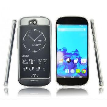 Силиконовый полупрозрачный бампер для Yotaphone 2