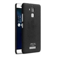 Пластиковый непрозрачный матовый чехол с повышенной шероховатостью для Asus ZenFone 3 Max Черный