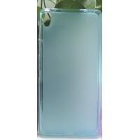 Силиконовый матовый полупрозрачный чехол для Sony Xperia E5 Голубой