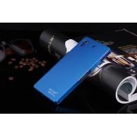 Металлический чехол для Sony Xperia Z1 Синий