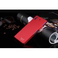 Металлический чехол для Sony Xperia Z1 Красный