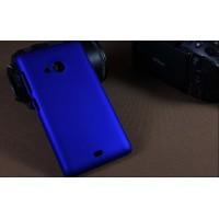 Пластиковый матовый непрозрачный чехол для Microsoft Lumia 535 Синий