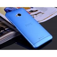 Пластиковый матовый полупрозрачный чехол для HTC One (М7) Dual SIM Синий