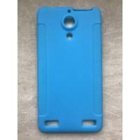 Силиконовый чехол для ZTE Nubia Z5 Голубой