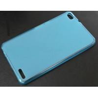 Силиконовый матовый полупрозрачный чехол для Huawei MediaPad X2 Голубой