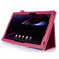 Чехол подставка с внутренними отсеками серия Full Cover для Sony Xperia Z2 Tablet Розовый