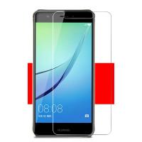 Ультратонкое износоустойчивое сколостойкое олеофобное защитное стекло-пленка для Huawei Nova